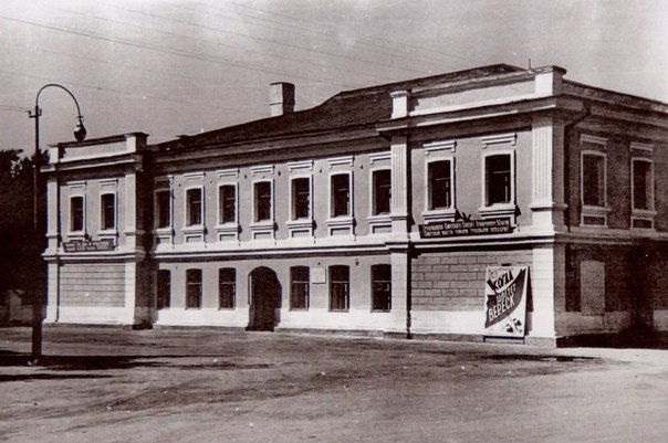 Городской Дом Культуры (1948-1993гг.)