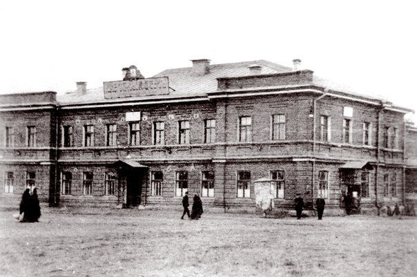 Здание Народного Дома (1911г.)