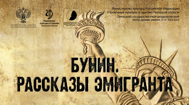 Рассказы эмигрантаv